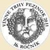 logo VTP